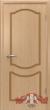 Дверь «Классика» 2ДГ1